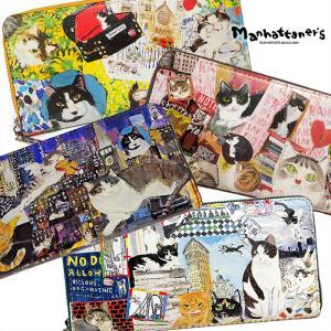 1年保証 マンハッタナーズ ライブリーパース 長財布 ラウンドファスナー レディース 猫 財布 可愛い 猫柄 manhattaner's 075-1654 irohamise