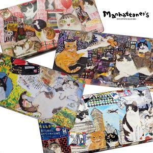 マンハッタナーズ manhattaner's ライブリーパース 長財布 かぶせ レディース 本革 猫 075-1655 財布 ブランド 可愛い 猫柄 irohamise