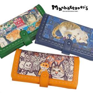 マンハッタナーズ manhattaner's ソフトピッグ ピッグパース 長財布 かぶせ レディース 本革 猫 久下貴史 075-8506 財布 ブランド 可愛い 猫柄 irohamise
