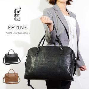 エスティーヌ ESTINE プラント2 2way ビジネスバッグ ブリーフケース L レディース 1075591 ブランド 出張 バッグ 大きめ A4|irohamise
