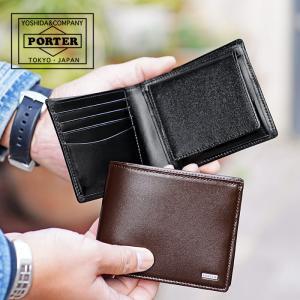 エントリーで10%獲得 1年保証 吉田カバン ポーター シーン SHEEN PORTER 財布 二つ折り メンズ 110-02921 ブランド irohamise
