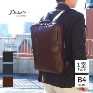 ダコタ Dakota ブラックレーベル カワシ 薄型 リュックサック メンズ リュック ビジネスバッグ 1620163|irohamise