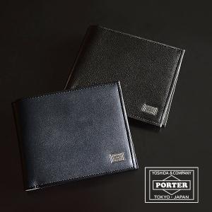 1年保証 吉田カバン ポーター プリュム 財布 二つ折り メンズ レディース 本革 ブランド PLUME PORTER 179-03871 irohamise