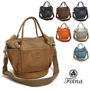 フォルナ Folna バケツ型 2way ガーデンバッグ ショルダーバッグ 259336 ブランド 本革 革|irohamise