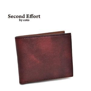 セカンドエフォート by コト Second Effort by coto 二つ折り財布 ワイン レディース 28575-WI ブランド|irohamise