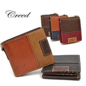 クリード CREED 財布 メンズ 二つ折り財布 シナー SYNER 312C788 ブランド 本革 革|irohamise