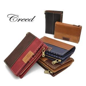 クリード CREED 財布 メンズ 二つ折り財布 シナー SYNER 312C813 ブランド 本革 革|irohamise