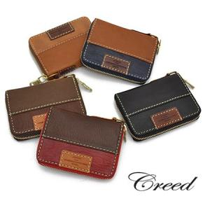 クリード CREED シナー SYNER カードケース コインケース メンズ 312C815 ブランド 本革 革|irohamise
