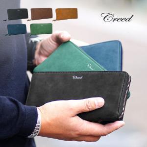 クリード CREED ラブ RUB 長財布 ラウンドファスナー メンズ 312C872 ブランド BOX型小銭入れ 本革 新作|irohamise