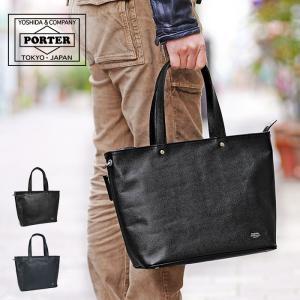 ポーター リンク PORTER 吉田カバン トートバッグ S メンズ ブランド A4 321-02806|irohamise