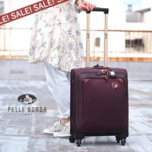 30%OFF セール SALE ペレボルサ PELLE BORSA クリオジータ スーツケース キャリーバッグ キャリーケース 26L 機内持ち込み レディース 4036-BYCH|irohamise