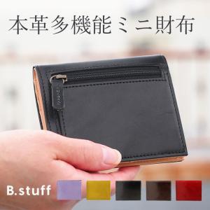 ビースタッフ ミニ財布 二つ折り財布 レディース コンパクト 折財布 レザー 日本製 B.stuff 4122H|irohamise