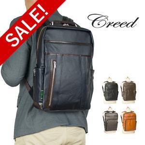 新型 セクション2 クリード CREED ビジネスリュック メンズ 本革 A4 B4 ブランド ビジネスバッグ 43C047|irohamise