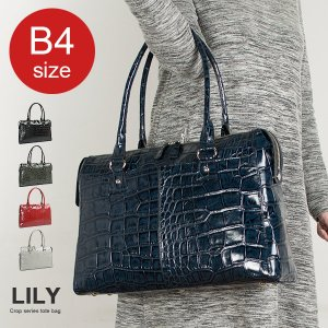 リリー LILY レッセフェール クロップ トートバッグ A4 B4 クロコ型押し ビジネスバッグ 本革 レディース ブランド 510071|irohamise
