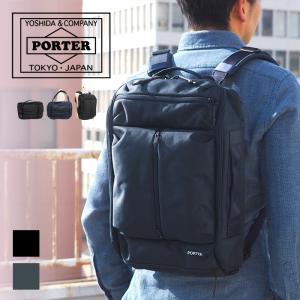 ポーター PORTER 吉田カバン アップサイド 3way リュックサック ブリーフケース【S】 UPSIDE ビジネスバッグ メンズ 532-17902|irohamise