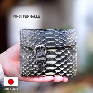 f5568e875312 サンレミー Sun Remy 逆染め パイソン 二つ折り財布 レディース 61938 ブランド