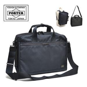 ポーター ステージ 3way ビジネスバッグ リュック A4 B4 PORTER メンズ 620-08283|irohamise