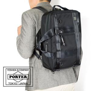 ポーター PORTER 吉田カバン ヒート HEAT 3way ブリーフケース メンズ B4 703-06980 ブランド|irohamise