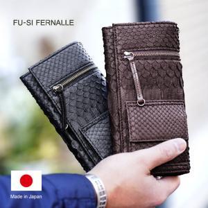 6875599f6ac3 サンレミー Sun Remy パイソン 本革 長財布 レディース 71301 ブランド