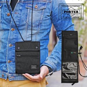 吉田カバン ポーター ハイブリッド HYBRID PORTER トラベルケース メンズ パスポートケース ネックウォレット 737-17826 ブランド irohamise