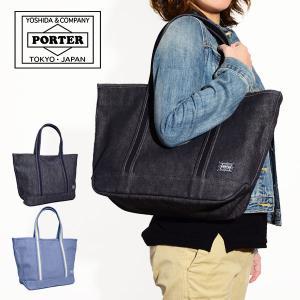 《キーワード》 肩掛け ブランド 持ち手 長め 軽量 軽い 大きめ 大容量 かばん 鞄 通勤 通学 ...