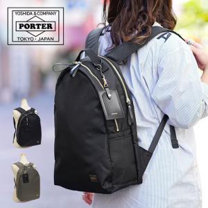吉田カバン ポーターガール PORTER GIRL リュック シア SHEA レディース デイパック バックパック ビジネスリュック A4 ナイロン 871-05123 ブランド|irohamise