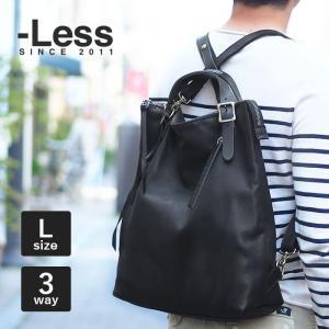 レス レスデザイン 3way リュックサック L メンズ レディース 日本製 LESS LMSB-0030|irohamise