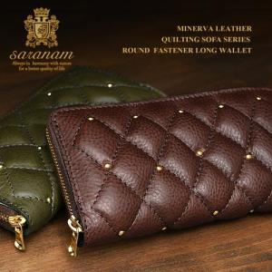 サラナン saranam キルティングソファー ラウンドファスナー 長財布 MG99525 本革 レディース ブランド|irohamise