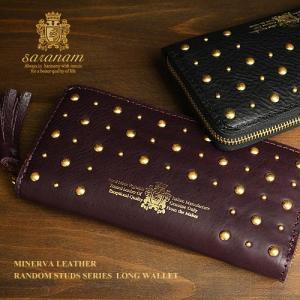 サラナン saranam ランダムスタッズ ラウンドファスナー長財布 レディース MG99840 ブランド 本革|irohamise