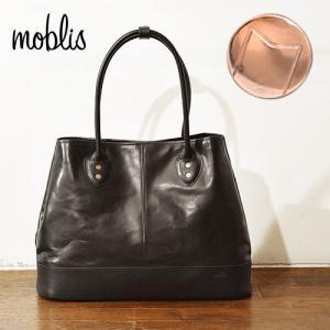モブリス moblis トートバッグ ブラック メンズ MO-1-BLK ブランド 本革|irohamise