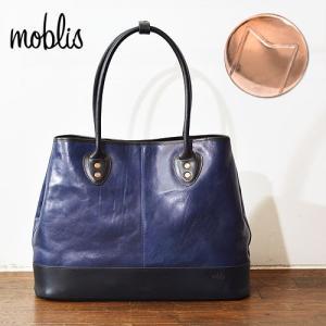 モブリス moblis トートバッグ ブルー メンズ MO-1-BLU ブランド 本革|irohamise