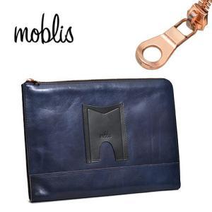 モブリス moblis クラッチバッグ セカンドバッグ A4 ブルー 青 メンズ MO-3-BLU ブランド 本革 ビジネス|irohamise