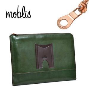 モブリス moblis クラッチバッグ グリーン メンズ MO-3-GRN ブランド 本革 革|irohamise