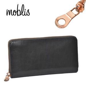 モブリス moblis ラウンドファスナー 長財布 ブラック メンズ MO-4-BLK ブランド 本革 革|irohamise