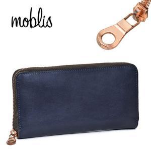 モブリス moblis ラウンドファスナー 長財布 ブルー メンズ MO-4-BLU ブランド 本革 革|irohamise