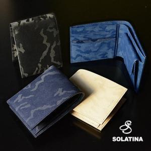 ソラチナ SOLATINA カモプリズム Camo-Prism 二つ折り財布 S メンズ カモフラージュ SW-36032 ブランド 本革 迷彩|irohamise
