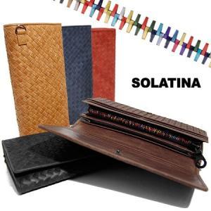ソラチナ SOLATINA 長財布 メッシュ メンズ レディース ホースレザー 本革 SW-36091 ブランド|irohamise