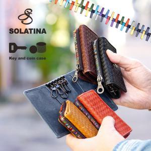 ソラチナ SOLATINA ホースレザー 馬革 メッシュ キーケース コインケース メンズ レディース 本革 riri社製ジッパー SW-36095 ブランド|irohamise