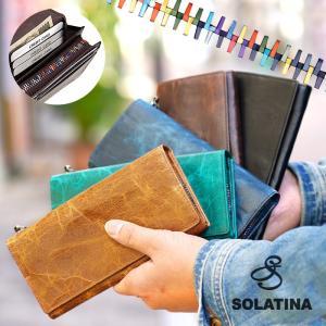 ソラチナ SOLATINA オイルレザー 馬革 長財布 メンズ レディース 本革 riri社製ジッパー SW-38152 ブランド|irohamise