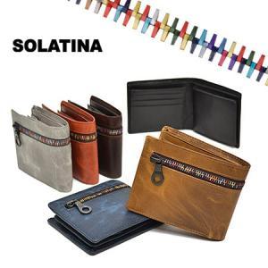 ソラチナ SOLATINA オイルレザー 馬革 財布 レディース 二つ折り S メンズ 本革 riri社製ジッパー SW-38161 ブランド|irohamise