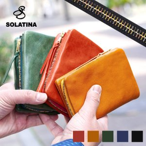 ソラチナ 財布 SOLATINA 二つ折り財布 本革 小銭入れ メンズ レディース SW-60052 ブランド|irohamise