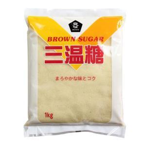 三温糖 1kg  ムソー