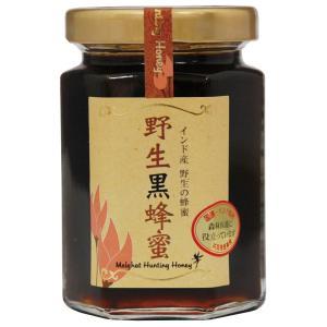 原材料 蜂蜜(インド産) 容量:180g メーカー:シタァール  ※メーカー欠品の場合はお時間を要し...