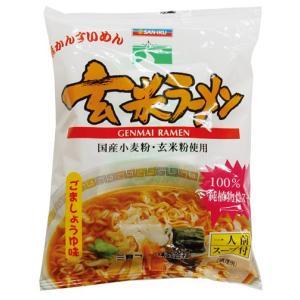 玄米ラーメン・ごましょうゆ味 100g  三育...