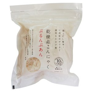 乾燥糸こんにゃく・ぷるんぷあん 250g(10個入)  トレテス|irohanoie