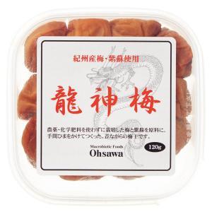 龍神梅(カップ)120g 120g オーサワジャパンの関連商品2