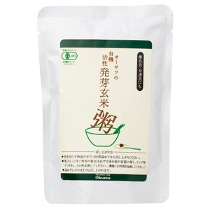 オーサワの有機活性発芽玄米粥 200g オーサ...の関連商品5