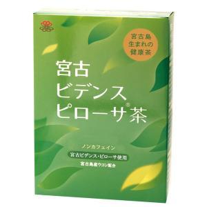 宮古ビデンスピローサ茶 90g(3g×30包) うるばな宮古