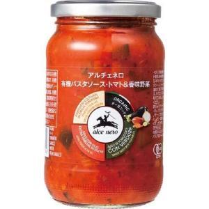 アルチェネロ 有機パスタソース(トマト&香味野菜...の商品画像