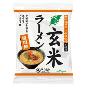 オーサワのベジ玄米ラーメン(担担麺) 132g(うち麺80g...